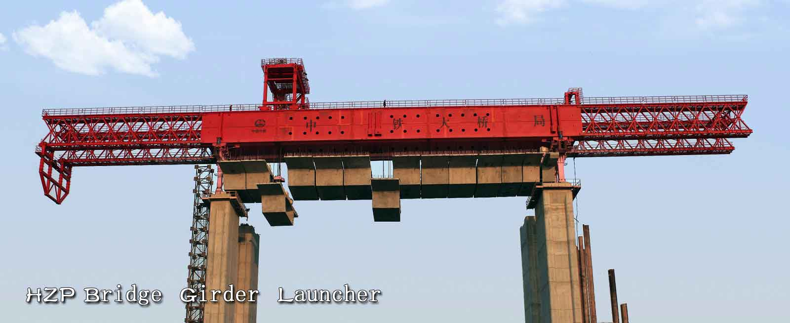 Segment Assembled Bridge Girder Launcher